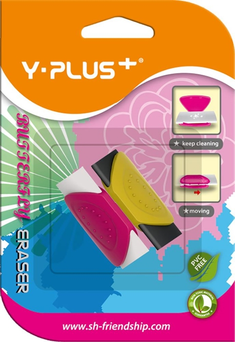 Slika od GUMICA Butterfly – blister pakiranje 2 kom