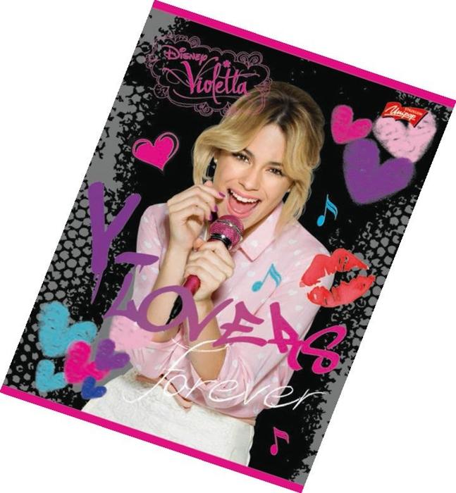 Picture of Violetta bilježnica A4 - crte