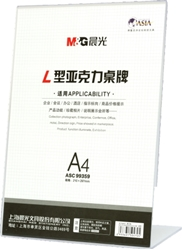 Slika od Nosač obavijest okomiti L - A4