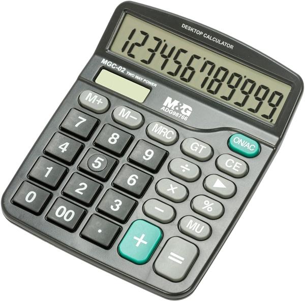 Picture of Kalkulator ECONOMIC