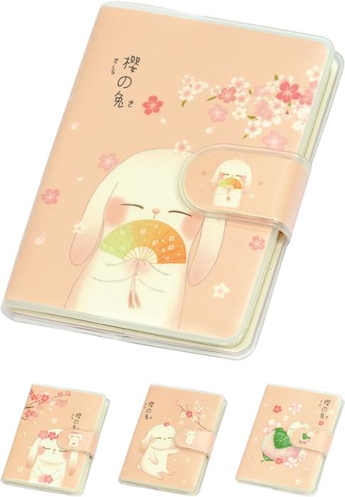 Slika od Blokić Sakura