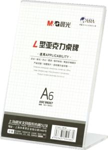 Picture of Nosač obavijest okomiti L - A6