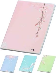 Slika od Sakura bilježnica B5 - crte